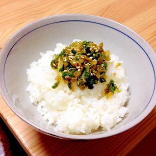 セロリの佃煮(ご飯)
