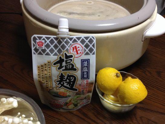 塩麹とレモン
