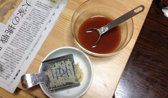 酢豚(合わせ調味料)