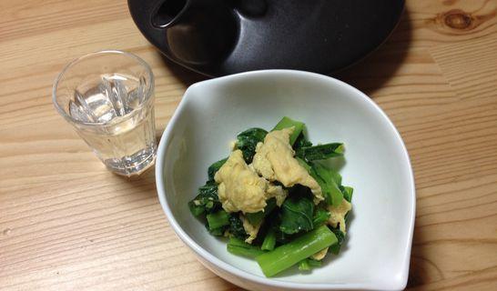 小松菜とたまごの炒め物