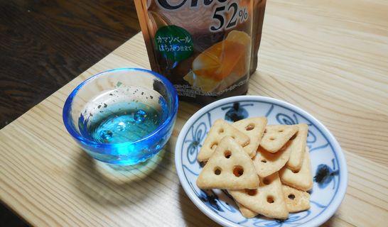 チーザ(カマンベールはちみつ仕立て)