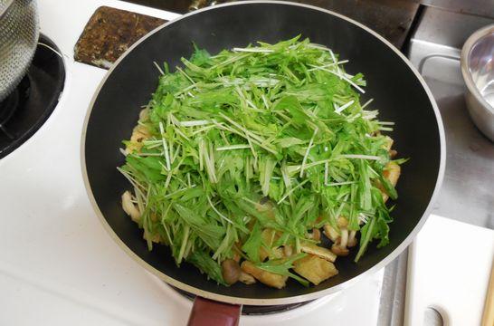 水菜を入れる