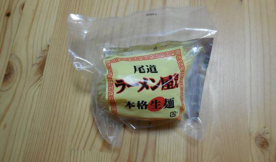 尾道ラーメン(袋)