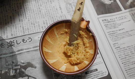 白味噌を入れる