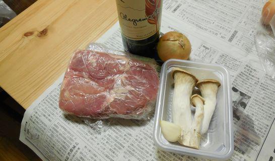鶏の赤ワイン煮(材料)