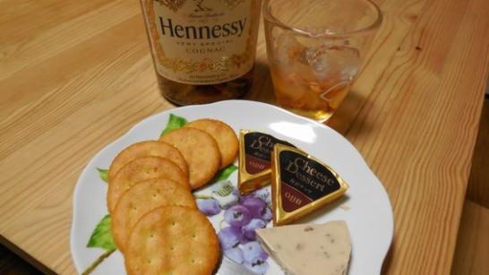 ヘネシー&チーズ