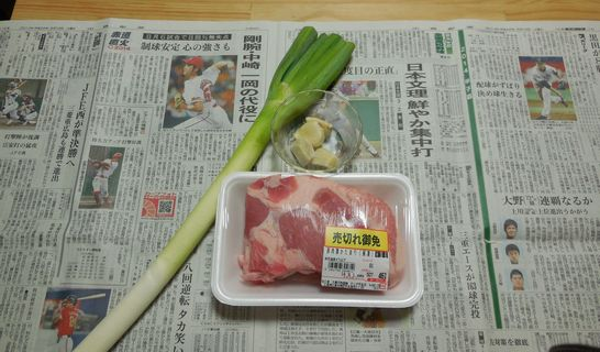 広島つけ麺(材料)