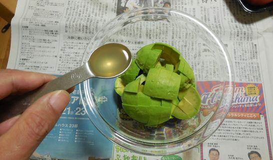 レモン汁(アボカド)