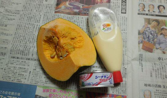 かぼちゃとツナのサラダ(材料)