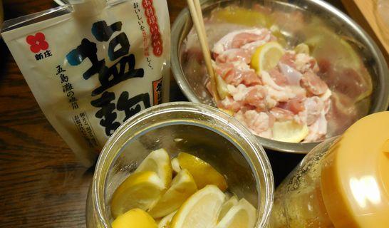 塩麹レモン鍋(材料)
