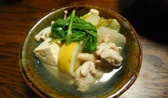 レモン鍋(取り皿)