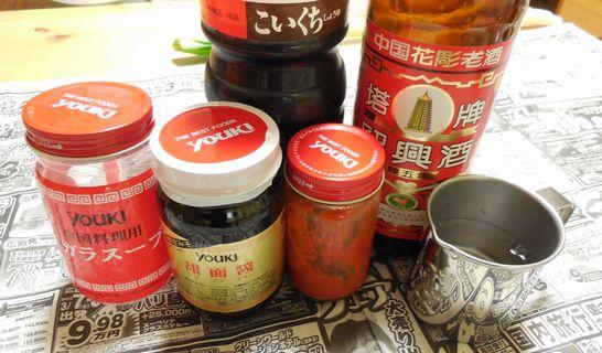 麻婆豆腐(合わせ調味料)