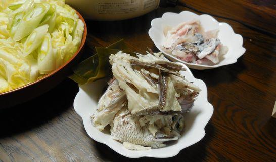 鯛アラ(出汁)