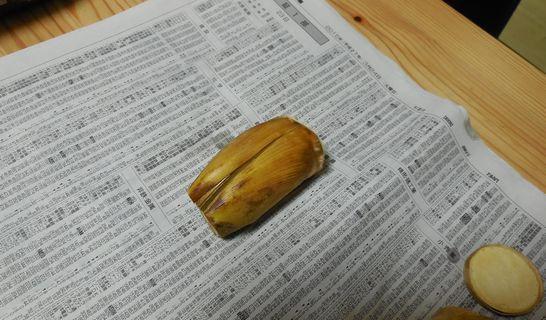 たけのこ(切れ目)