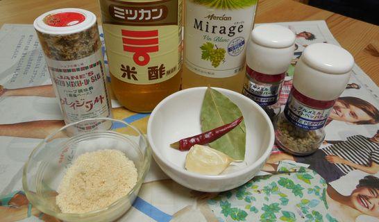 ピクルス液(材料)