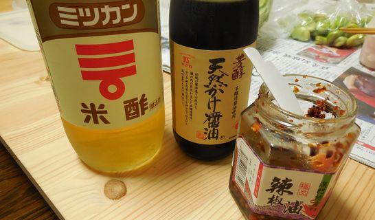タコときゅうり(調味料)