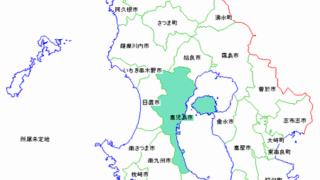 鹿児島地区