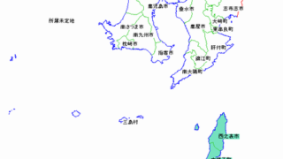 種子島・屋久島地区