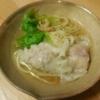 えびワンタン鍋