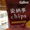 安納芋chips