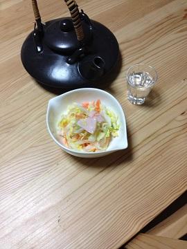 白菜スロー