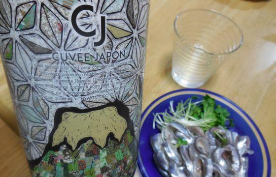 CUVEE JAPON(キュベ・ジャポン)