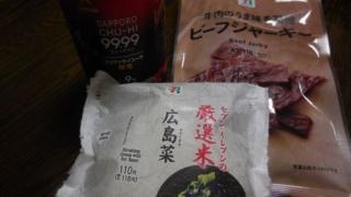 おにぎり(広島菜)